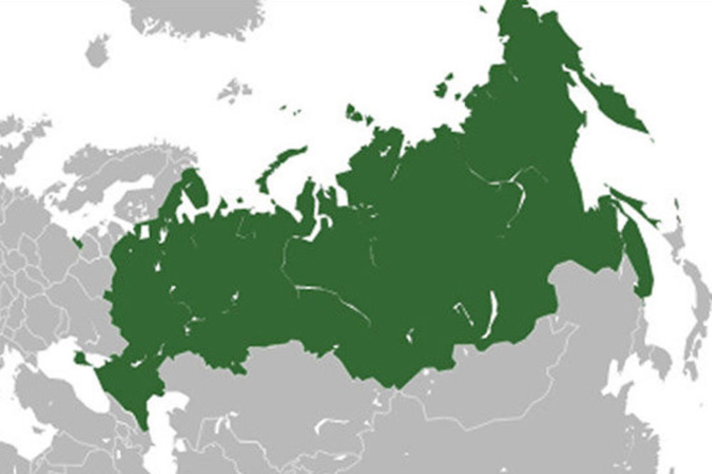 Nova Mapa Sveta I Nacionalna Geografija Pripojila Krim Rusiji