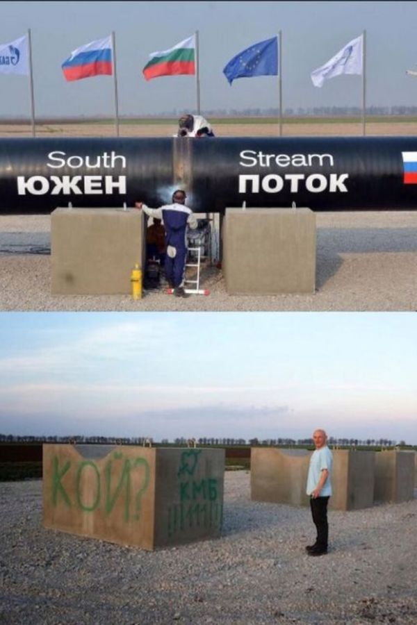 Власти Испании предложили Евросоюзу заменить российский газ алжирским - Цензор.НЕТ 8718