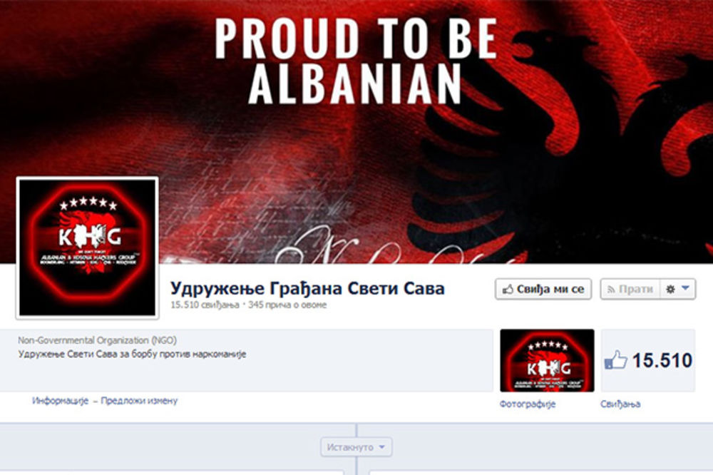 Albanski hakeri upali na stranicu Udruženja građana Sveti Sava!