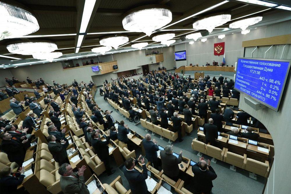 RUSI ODGOVORILI NA BILBORD U PODGORICI: Poruka ruskom ambasadoru necivilizovana i nepismena!