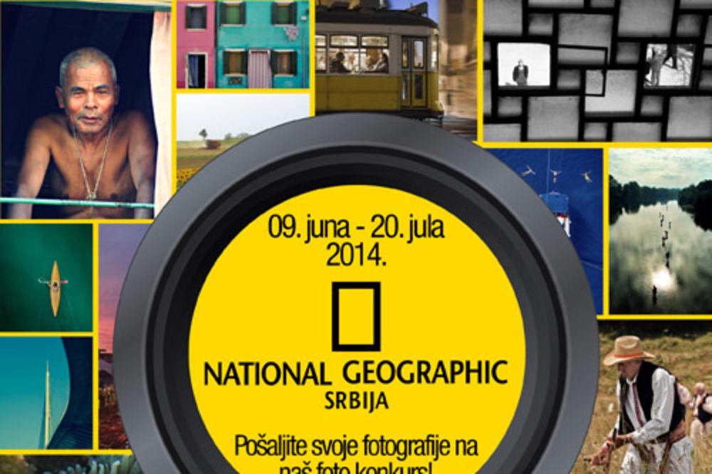 Prijavite se na foto konkurs National Geographic Srbija