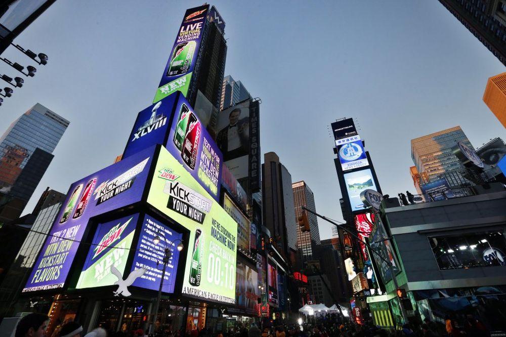 Reč je o gigantskim kompanijama sa sedištem u Njujorku, Londonu i drugim velikim centrima Foto AP