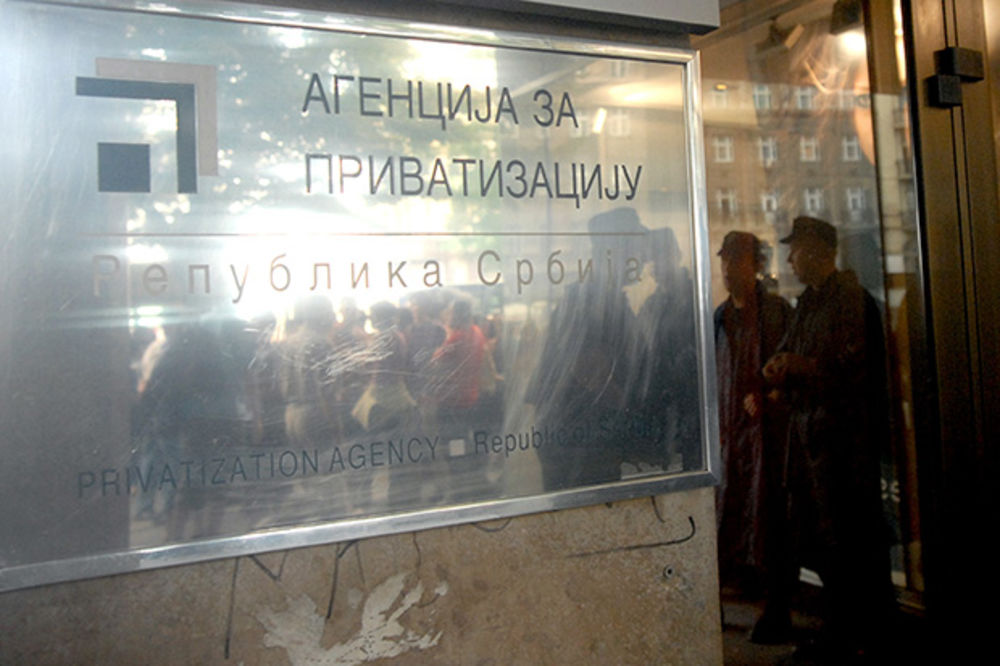AGENCIJA ZA PRIVATIZACIJU: Muamer Redžović nije povezan sa saradnicima Darka Šarića