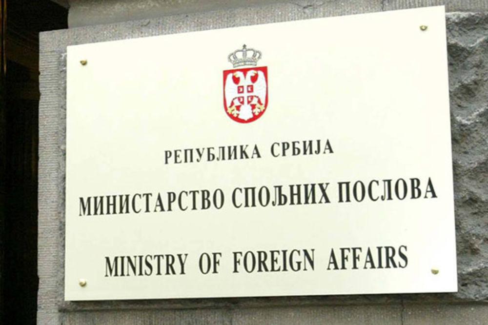 Srbija delimično ukinula vize Gruziji