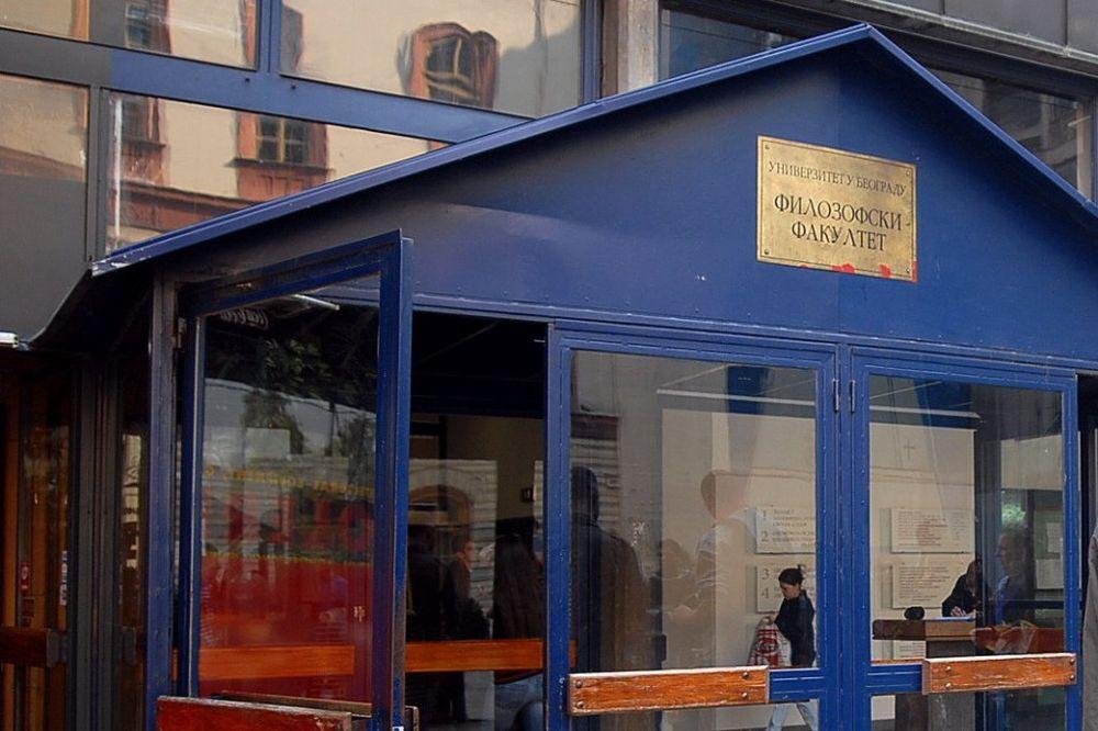 ZAVRŠIO NA URGENTNOM: Studenti napali profesora Filozofskog jer je pokušao da održi predavanje