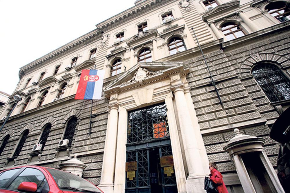 NBS: Poboljšan kreditni rejting Srbije