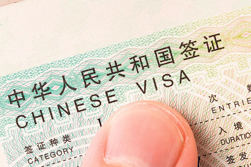Vozač kantrimena imao kinesku vizu?