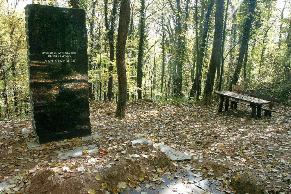 14. godišnjica od ubistva Ivana Stambolića