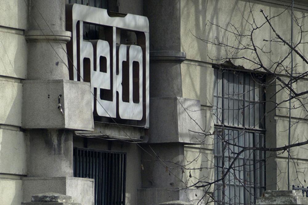NIČE NOVI STAMBENO POSLOVNI KOMPLEKS U BEOGRADU: Počela demontaža fabrike Beko!