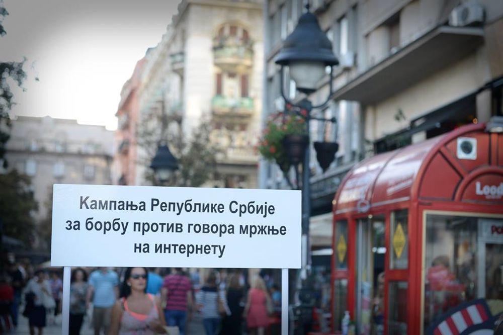 U POSETI CENTRALNOJ EVROPI: Regionalni BUS protiv govora mržnje krenuo iz Beograda