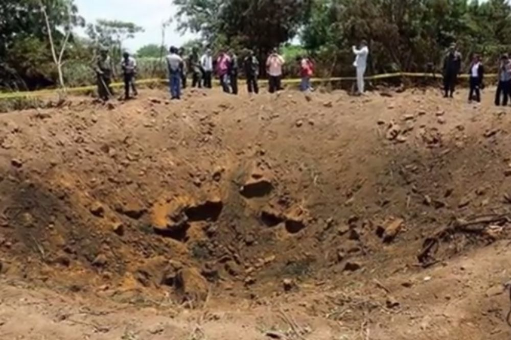 KRATER U MANAGVI: Meteorit pao u Nikaragvi!
