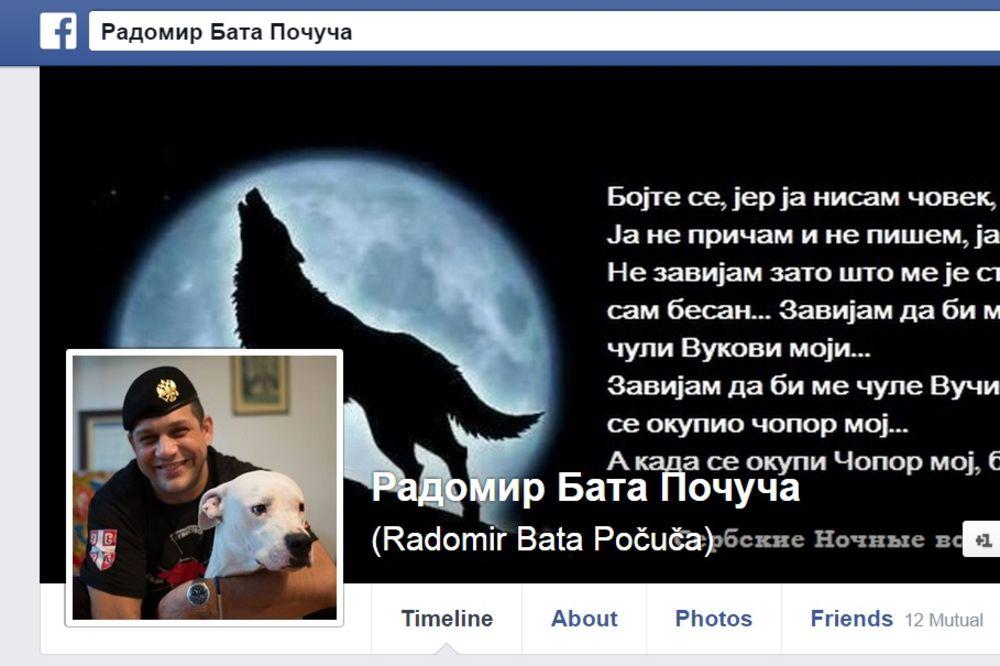 RADOMIR POČUČA NA RATIŠTU U DONJECKU: U Donbasu sam, borim se za Otadžbinu Rusiju!
