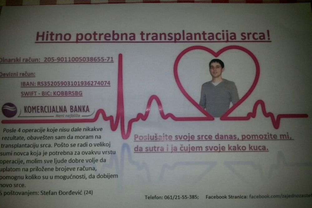 LEBANE: Stefanu Dorđeviću (24) potreban novac za transplantaciju srca