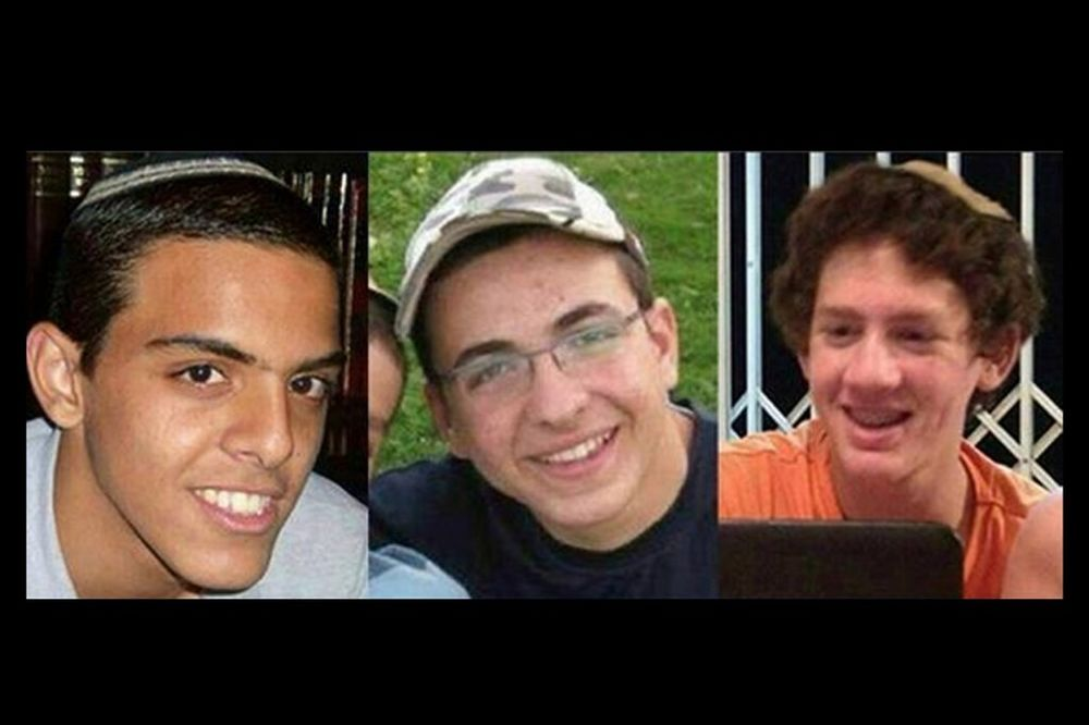 STIGLA IH KAZNA: Ubijeni otmičari izraelskih tinejdžera zbog kojihje izbio rat