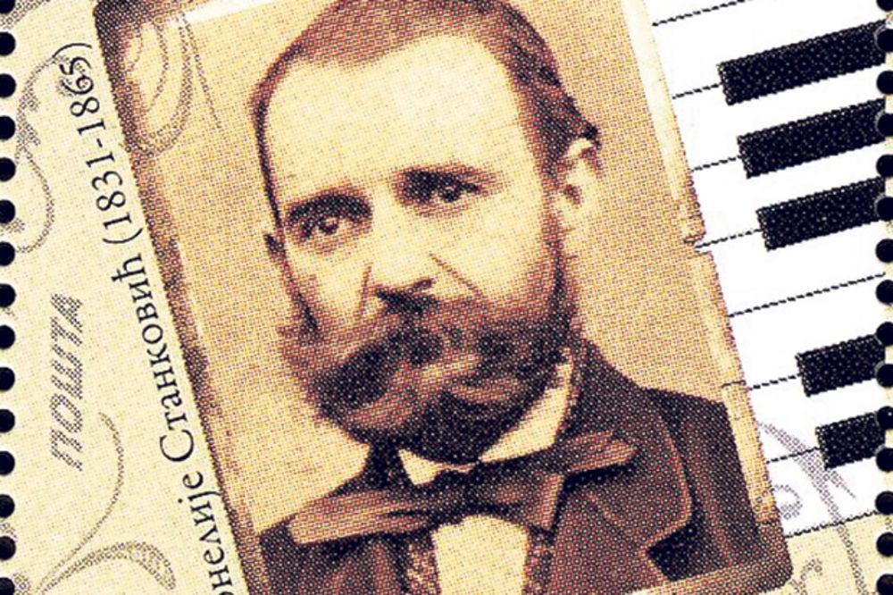 Napisao muziku na kneževe stihove... Vojni kapelnik, kompozitor i dirigent Kornelije Stanković