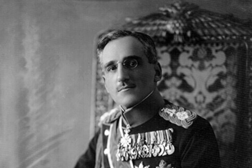 OPLENAC: 80 godina od ubistva Aleksandra Prvog Karađorđevića