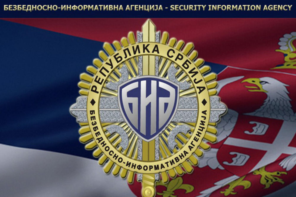 DANAS JE DAN BIA: Cilj moderna nacionalna služba bezbednosti