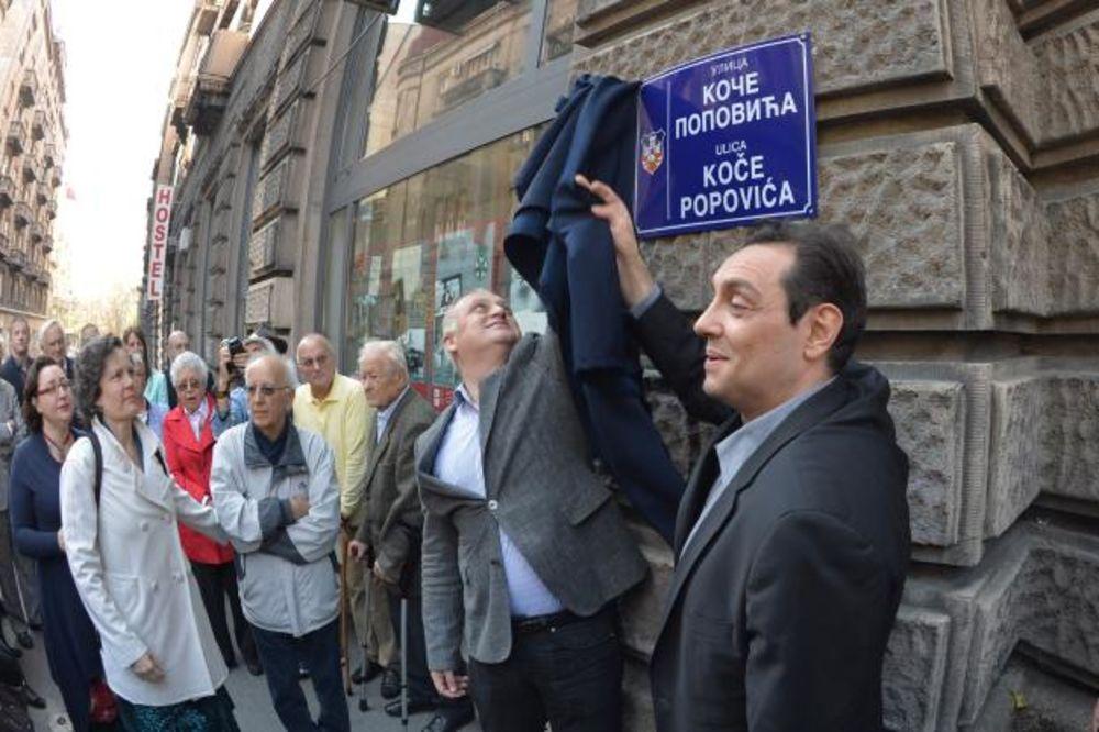 (FOTO) OSLOBODIOCI BEOGRADA: Peko Dapčević i Koča Popović dobili ulice