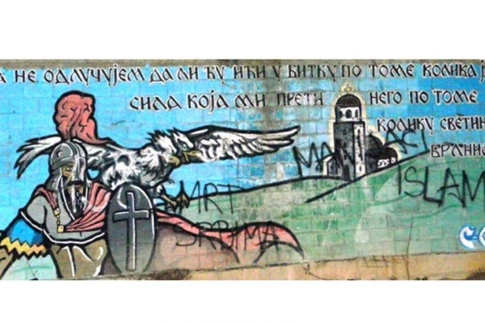 MRŽNJA BEZ KRAJA: Na stadionu u Istočnom Sarajevu grafiti Smrt Srbima i Svi ste vi Turci!