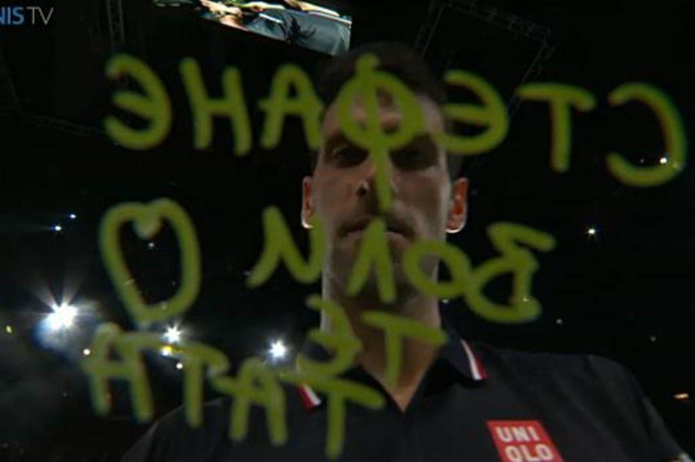 (VIDEO, FOTO) ĐOKOVIĆ POSVETIO POBEDU SINU: Stefane voli te tata!
