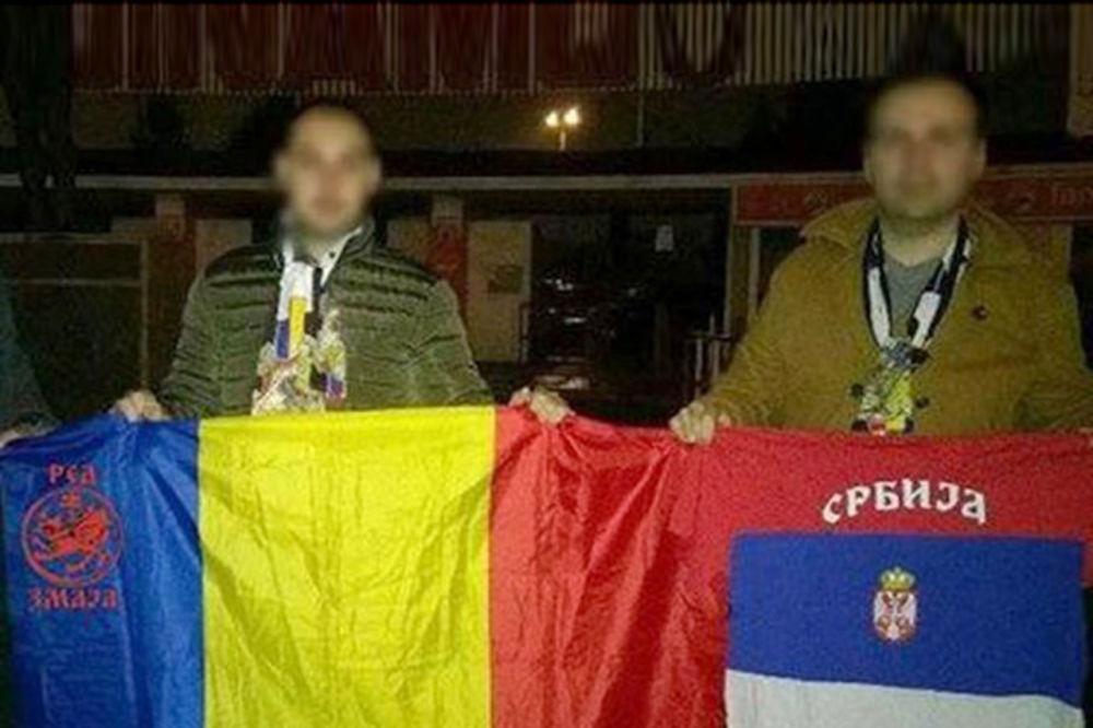 """(FOTO) PODRŠKA RUMUNA: Dvorana odjekivala """"Srbija, Srbija"""" tokom meča sa Kosovom"""