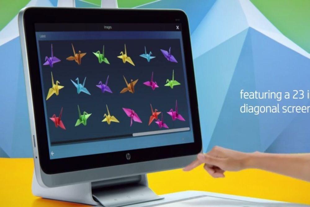 (VIDEO) Pogledajte kako izgleda računar budućnosti!
