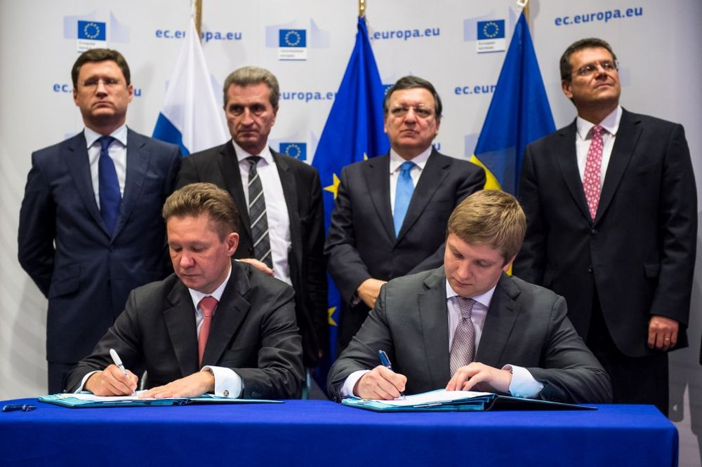 ALEKSEJ MILER: Gaspromu treba 48 sati da pusti gas Ukrajini!