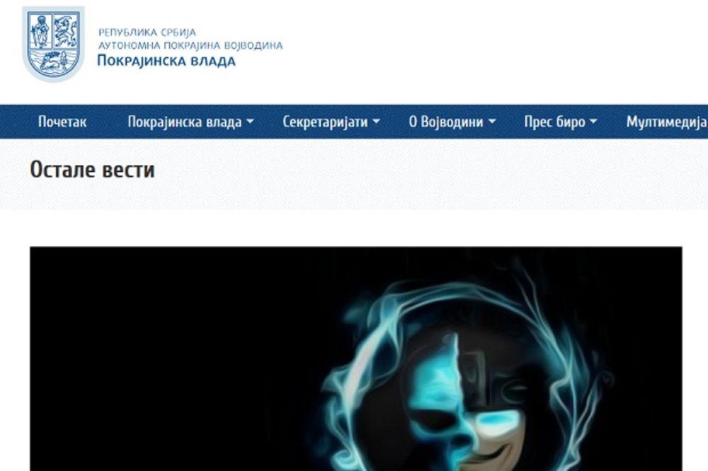 HAKERSKI NAPAD: Hakovan sajt pokrajinske vlade!