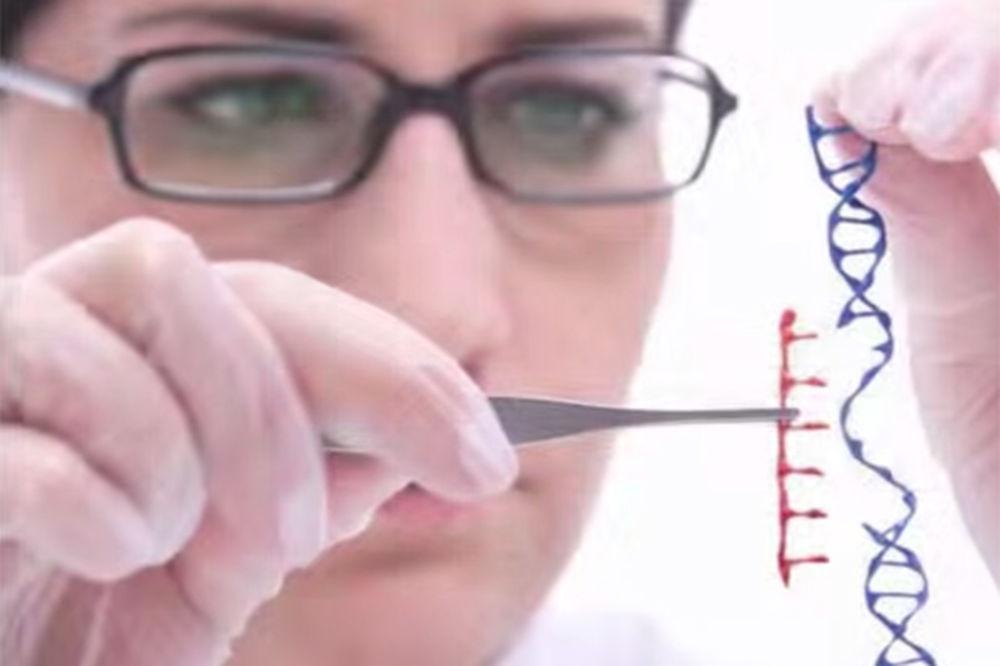 U GM ljude biće usađeni mikročipovi (Foto: Printscreen YouTube)