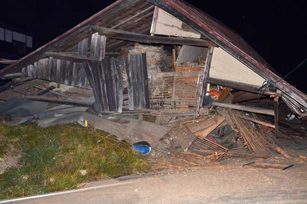 NOV BILANS: 23 povređenih u snažnom zemljotresu u Japanu