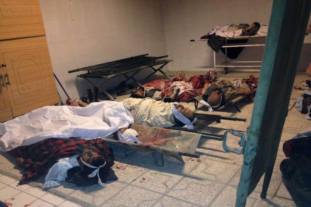 AVGANISTAN U KRVI: 50 mrtvih i 60 ranjenih u napadu bombaša samoubice