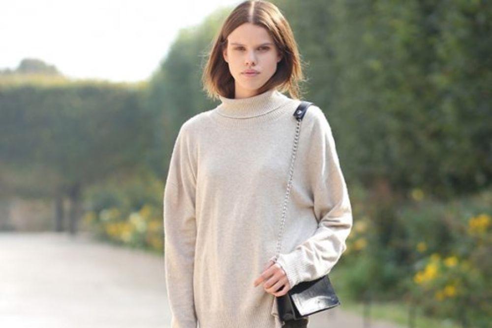 Kako da izaberete najbolji model čizama za svoju građu
