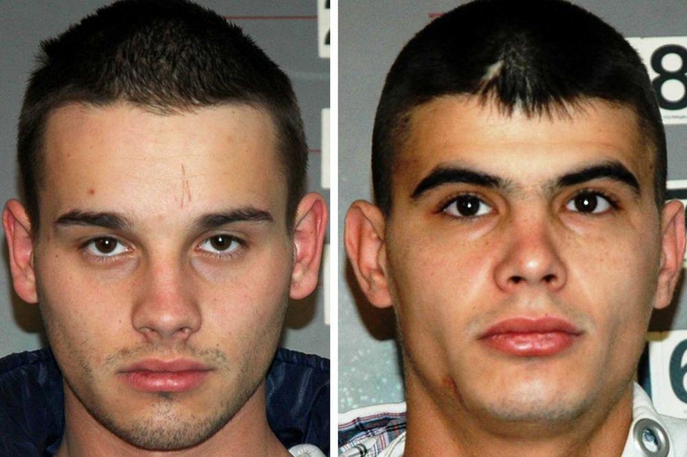 DA LI IH PREPOZNAJETE: Oni su osumnjičeni za krađe torbi na ulicama Beograda