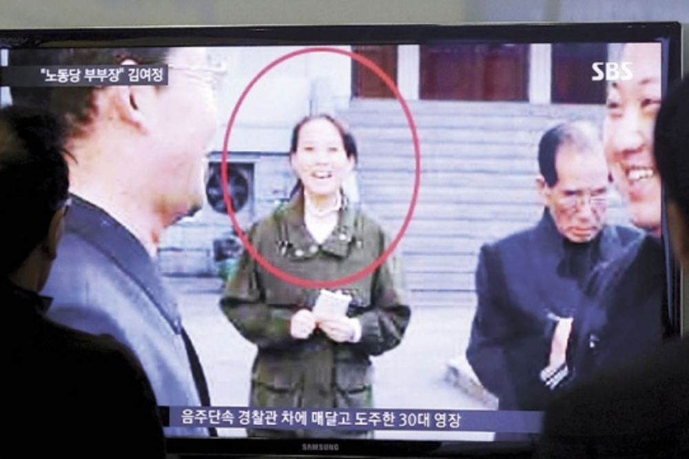 SEVERNA KOREJA POTVRDILA: Mlađa sestra Kim Džong Una na čelu Radničke partije!