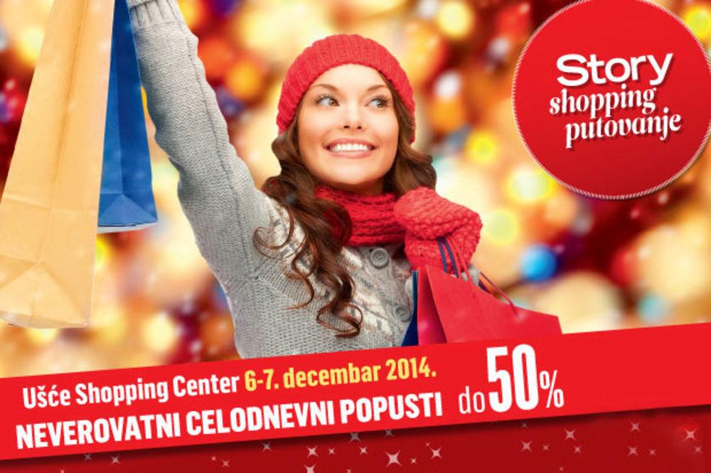 Praznici počinju u UŠĆE Shopping Centru!