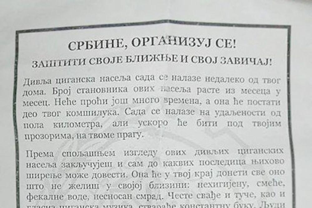KO SU ČLANOVI SRBSKE AKCIJE: Osnivač i idejni vođa pravnik!
