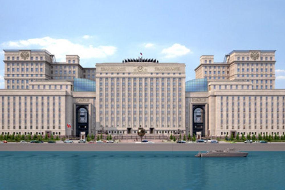 Nov kompleks prostiraće se nad zemljom i ispod nje (Foto: Kompjuterska simulacija Ministarstva odbrane Ruske Federacije)