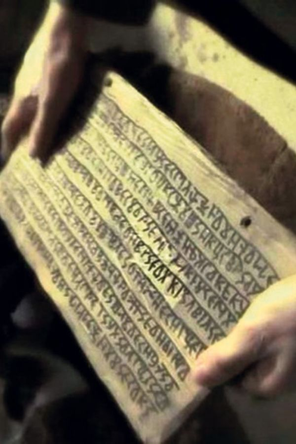 Tajna... Tablice nisu sačuvane