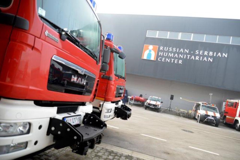 STEFANOVIĆ U NIŠU: Vatrogascima daljinski upravljač za specijalnog vatrogasnog robota
