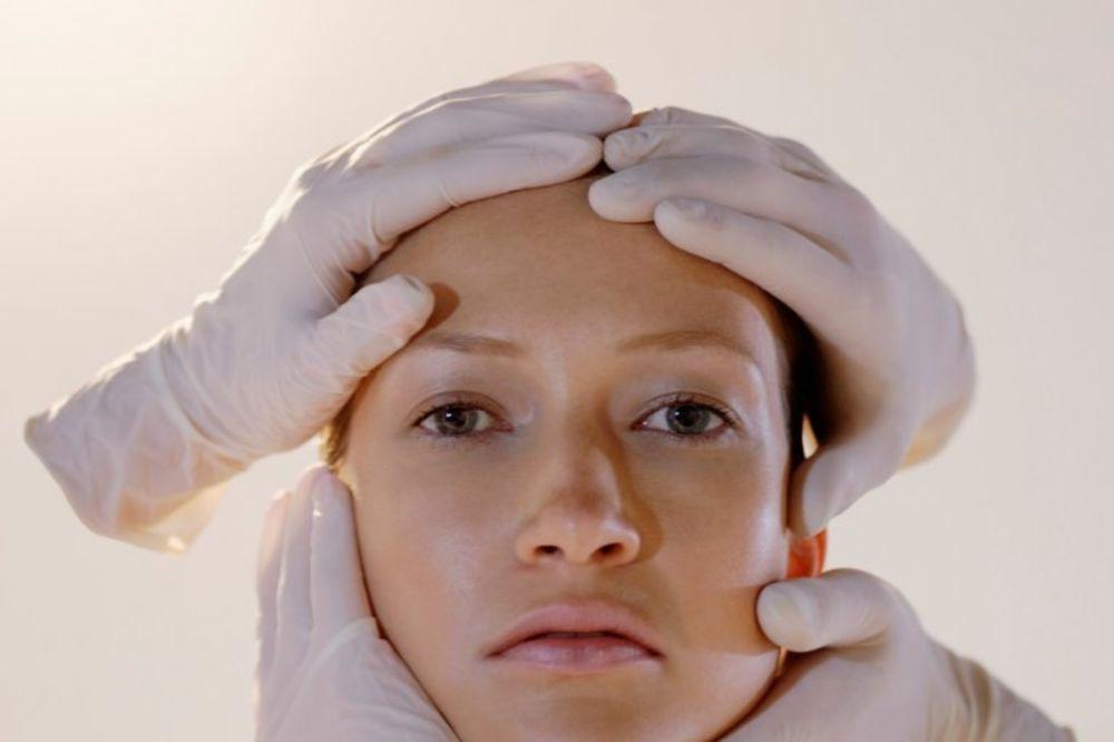 SASTOJCI KOJE IMATE U KUĆI: Napravite sami botoks za lice