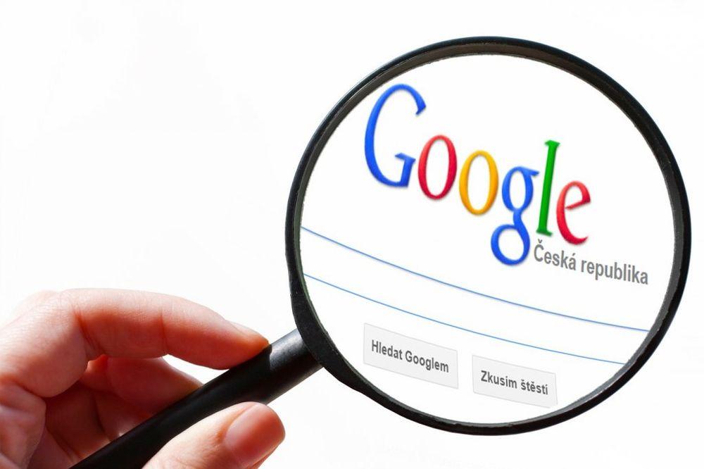 Ovu rečenicu nikada ne tražite na Guglu, inače ćete biti uhapšeni!
