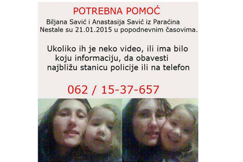 Foto: printscreen 035.rs