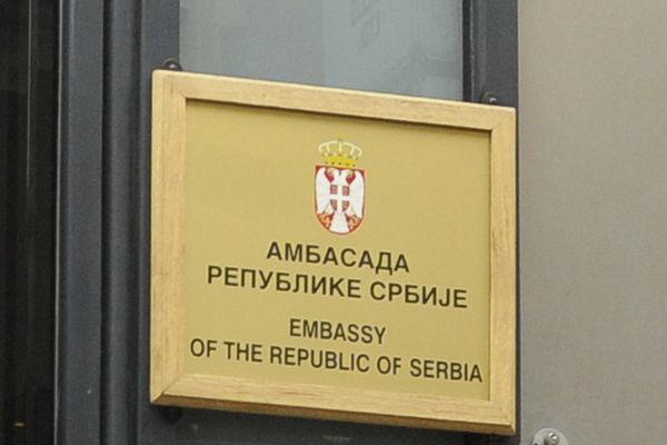 STITICE SRBIJU OD CRNOGORSKIH KRIMINALNIH GRUPA: Ljubisa Milanovic u ambasadi nase zemlje u Podgorici