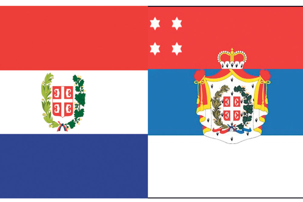 Cретење /Sretenje -državni praznik Srbije  - Page 2 Sretenje-srpska-zastava-sretenski-ustav-1423952912-617077