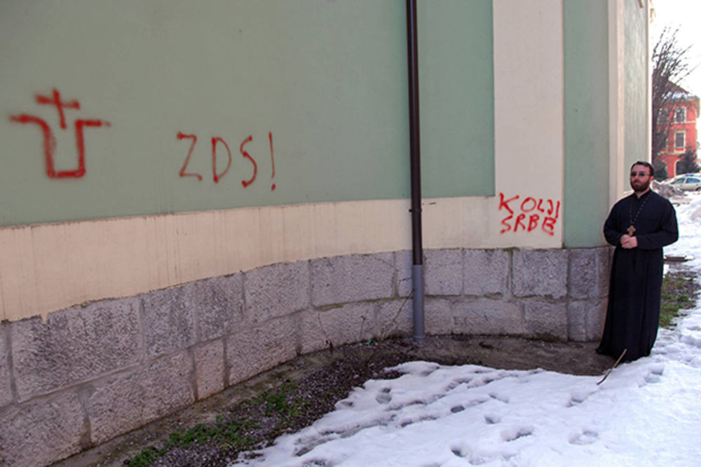 Lončina: Pljačka Sabornog hrama pokazatelj mržnje prema pravoslavlju i SPC