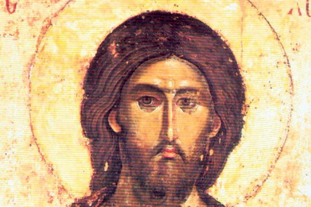 Otkrivena Isusova kuća u Nazaretu!