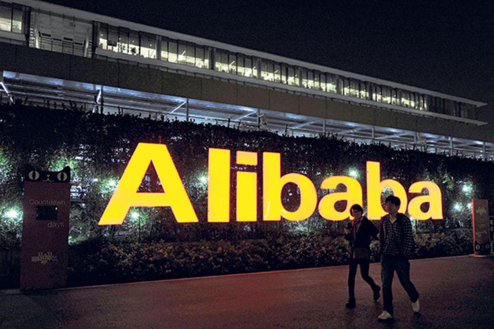Amazon otvara e-prodavnicu u Alibabinom e-tržnom centru