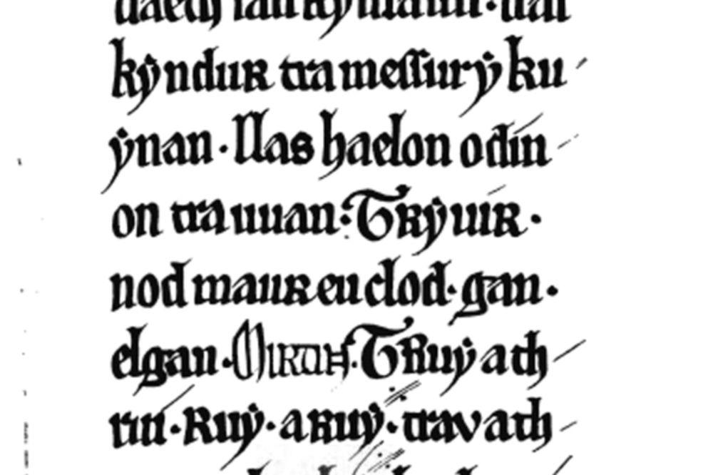 KNJIGA DUHOVA: Lica izronila iz srednjovekovnog rukopisa o kralju Arturu