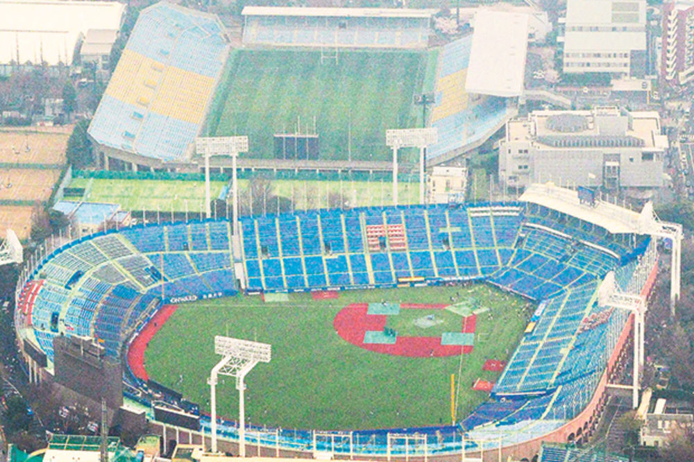 SRUŠEN STADION: Zvezdin Tokio otišao u istoriju