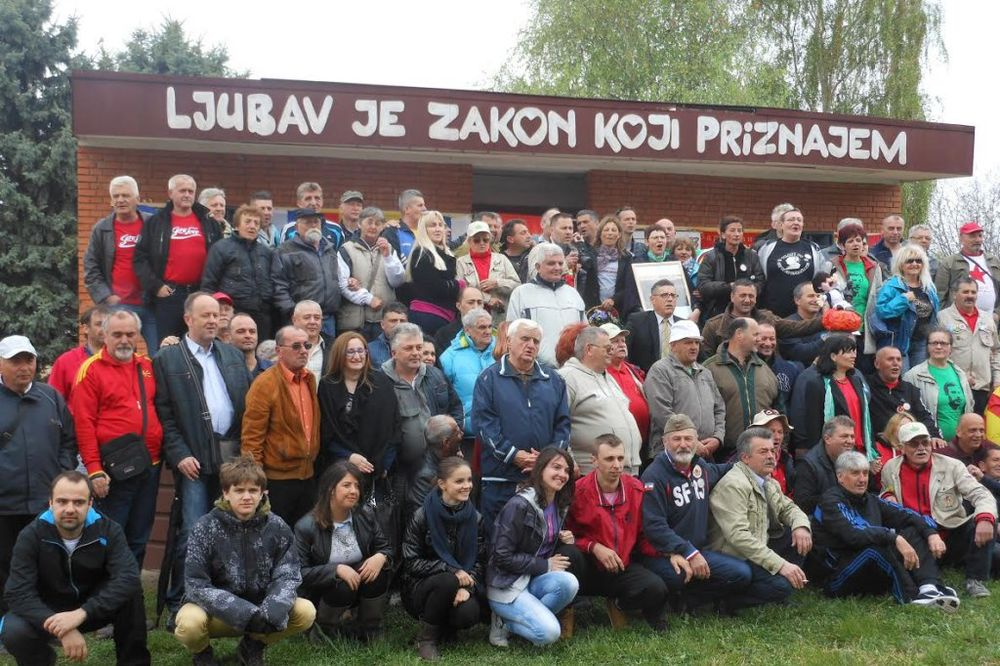 OKUPLJANJE TITOVIH UDARNIKA U KIKINDI: Ako treba gradićemo i Beograd na vodi